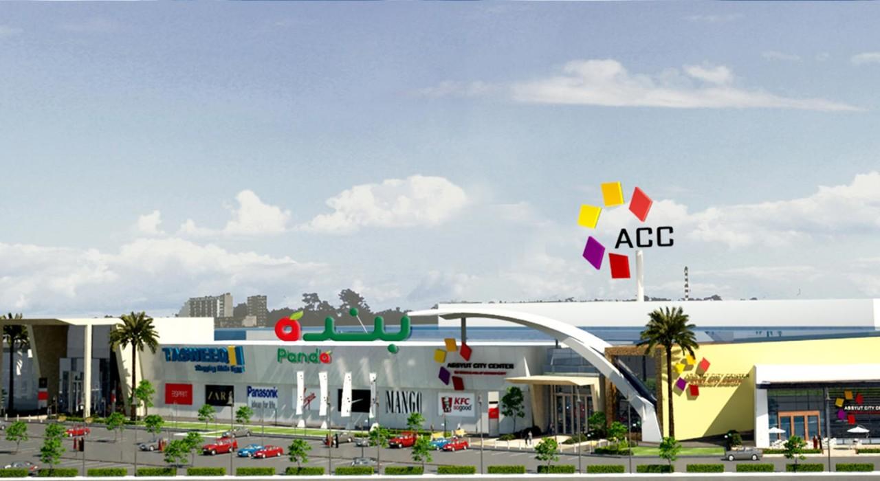 Assyut City Mall