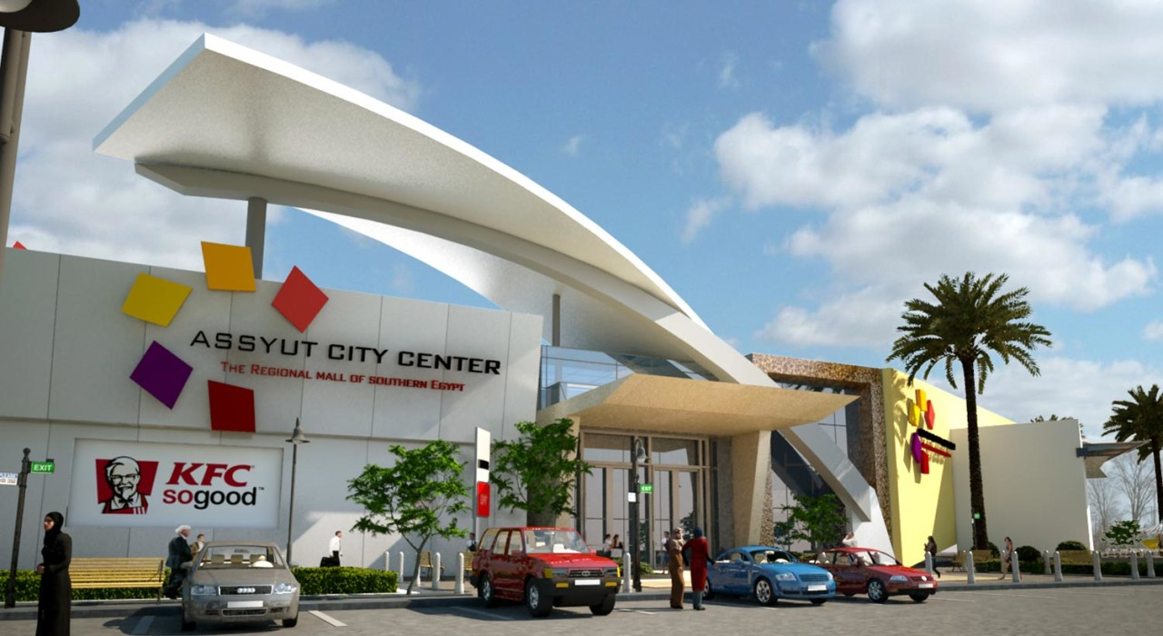 Assyut City Mall