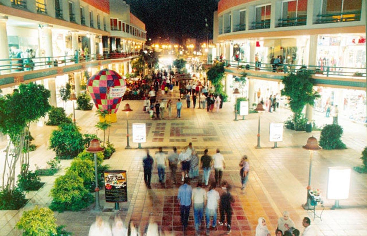 Green Plaza Hilton Mall