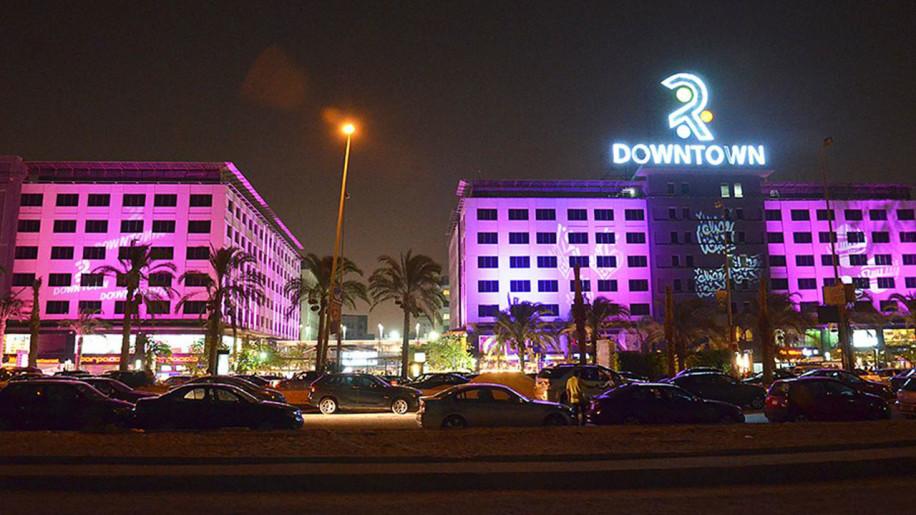 Downtown Mall Katameya