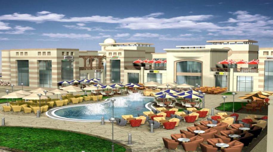 Mena Garden City Mall
