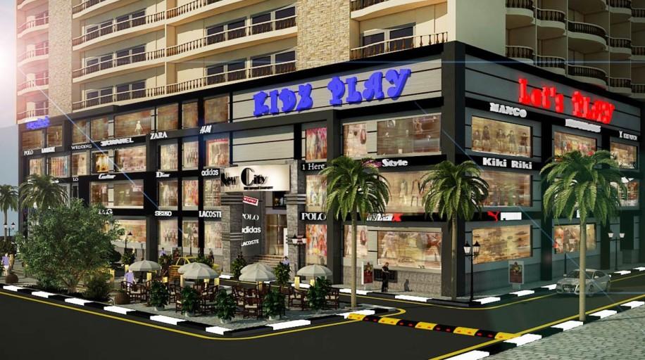 New City Zagazig Mall