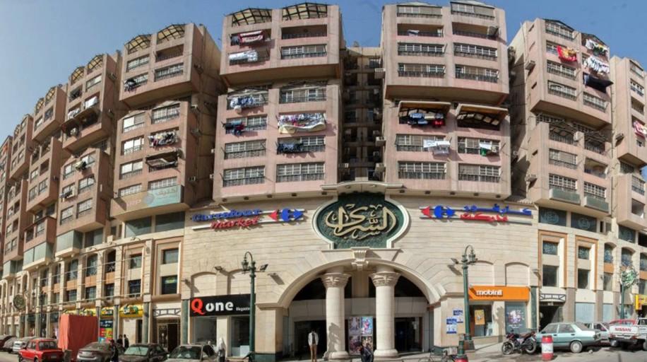 Saraya Mall