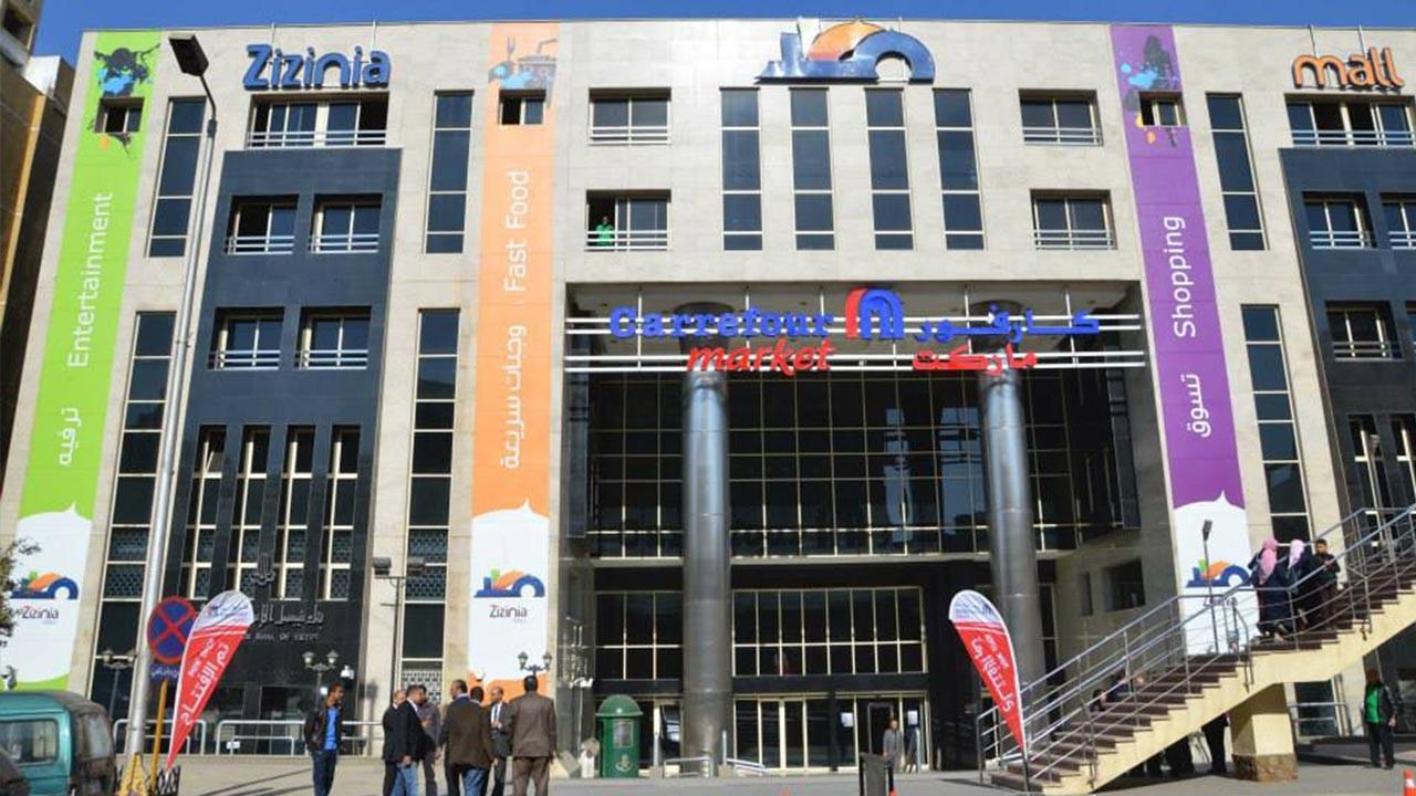 Zizinia Mall El-Haram